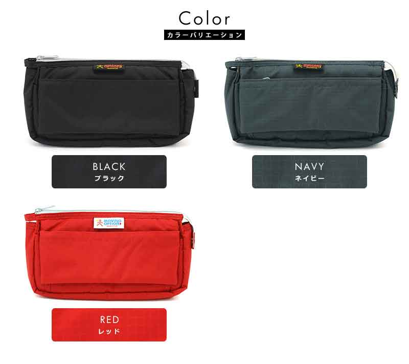 43015b020696 The men's pen case large-capacity pencil case pen case junior high student  high school student girl who enters a lot for the NOMADIC ...