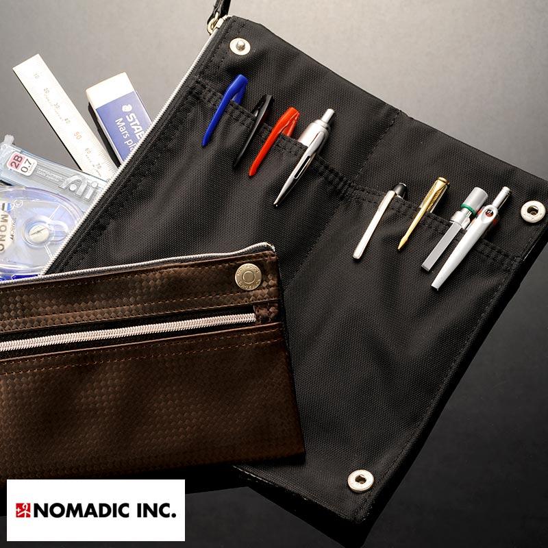 ビジネスでも使える シンプルで機能的なペンケース ペンケース メンズ ビジネス NOMADIC カーボン調 フラット二つ折り おしゃれ 大人 シンプル 茶色 薄い ブラウン スリム 軽い 筆入れ 日本メーカー新品 市販 スマート ブラック 軽量 黒 筆箱