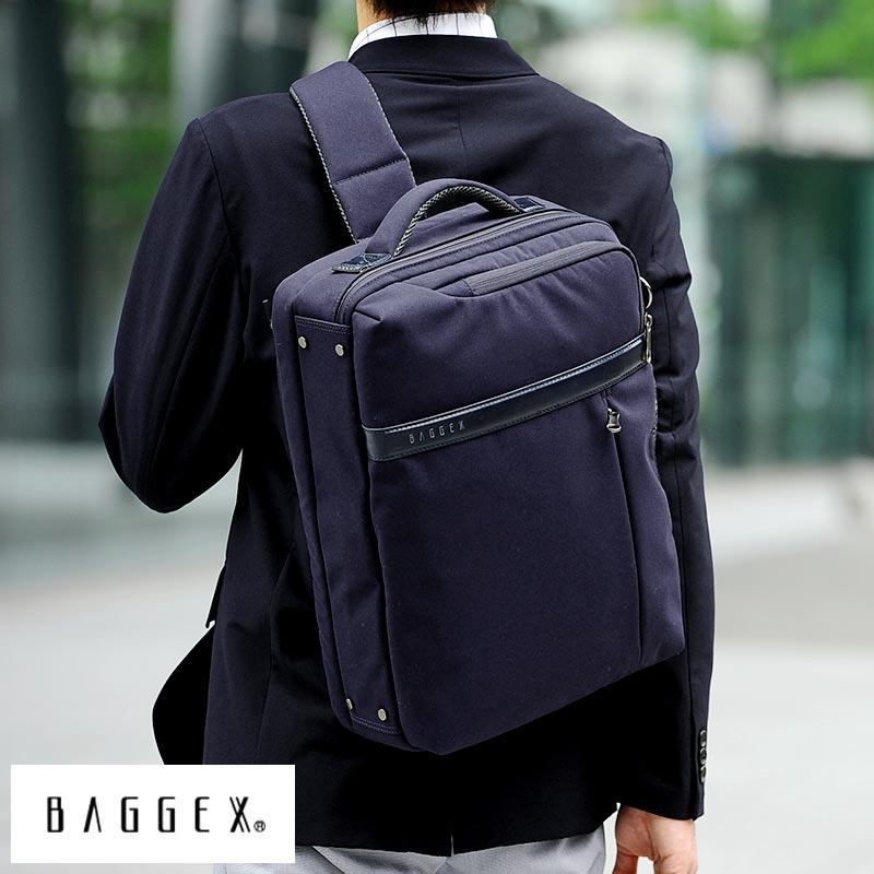 BAGGEX 3wayビジネスバッグ UNION ノマドワーカータイプ /男性用/メンズ/ブリーフケース/B4/ナイロン/ボディバッグ/自転車通勤/パソコン/鞄/かばん/バッグ/ 【送料無料】