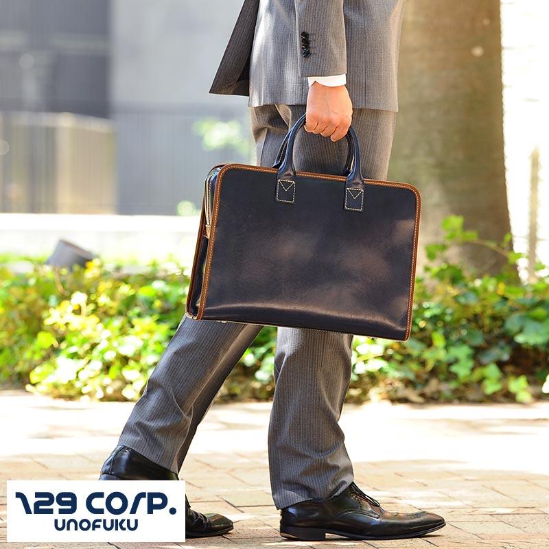 【 ポイント2倍 】 129 メンズ ビジネスバッグ 本革 ブリーフケース 軽量 通勤 カジュアル 自立 底鋲 レザー B4 日本製 PC 書類 大人 男性 鞄 かばん バッグ 【送料無料】