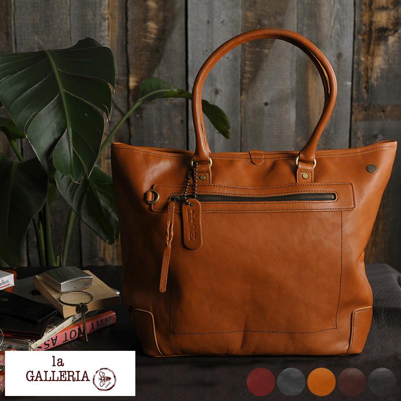 5a50465c19c4 トートバッグ メンズ 本革 鞄 ビジネス 青木鞄 青木鞄 la GALLERIA ...