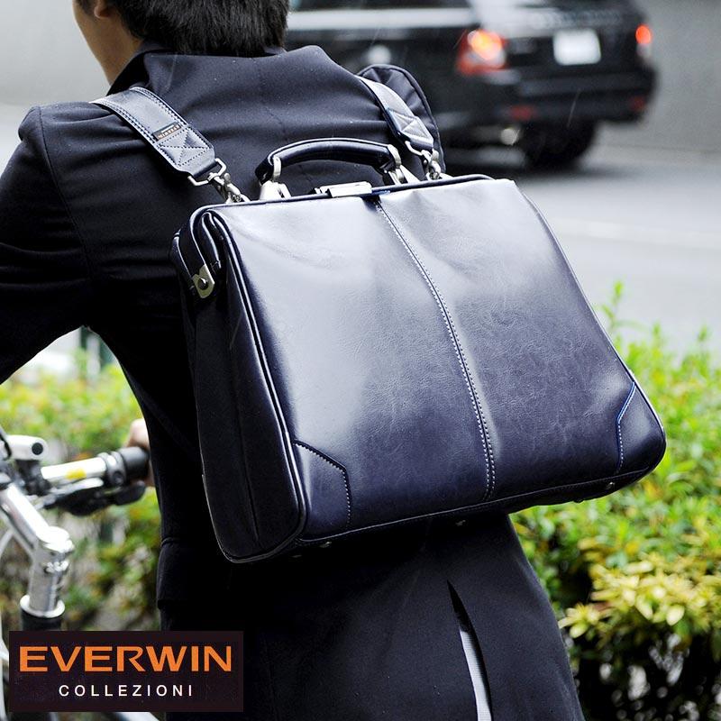 【 ポイント2倍 】 ダレスバッグ リュック EVERWIN メンズ ビジネスバッグ 3wayダレス Torino A4 ダレスリュック 日本製 A4 合皮 フェイクレザー 大人 カジュアル 【送料無料】