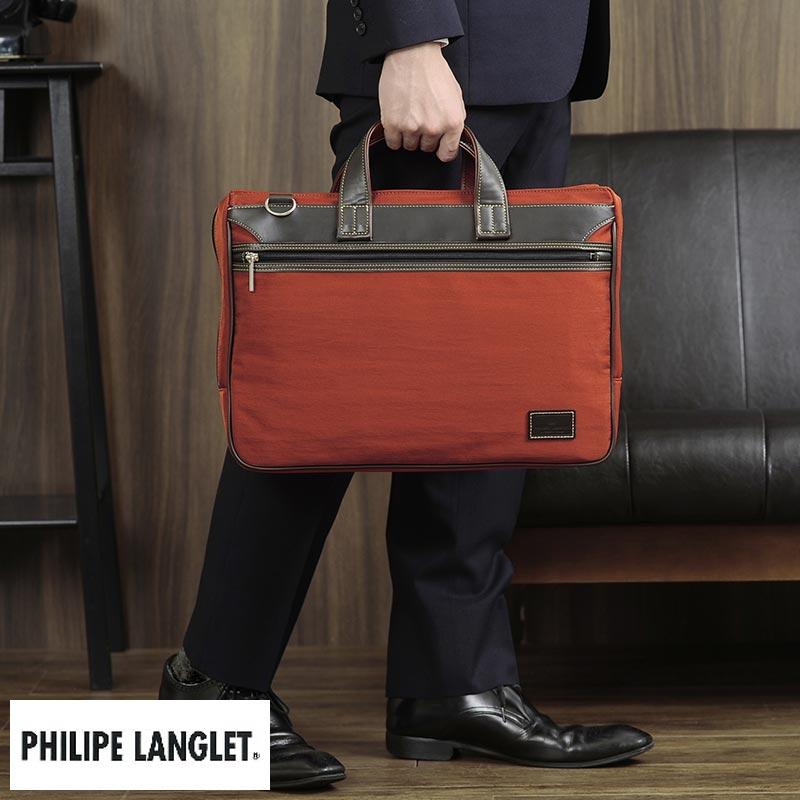 PHILIPE LANGLET 2wayビジネスバッグ 三方開き /男性用/メンズ/ブリーフケース/ショルダー付き/日本製/ナイロン/B4/カジュアル/鞄/かばん/バッグ/ 【送料無料】, 和の風:a71d78e1 --- egrip.jp