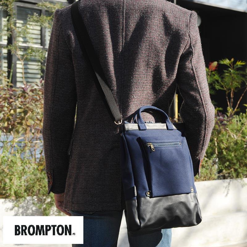 BROMPTON 3way帆布バッグ /男性用/メンズ/ショルダーバッグ/縦型/日本製/A4/キャンバス/薄マチ/スリム/リュック/鞄/かばん/バッグ/ 【送料無料】