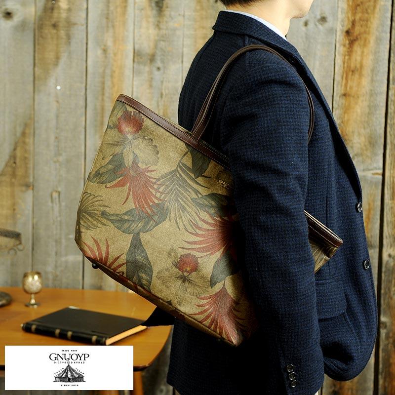 GNUOYP ニュピ ファスナー付きトートバッグ /男性用/メンズ/トートバッグ/日本製/A4/キャンバス/帆布/ボタニカル/鞄/かばん/バッグ/