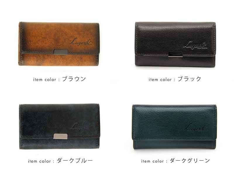有供青木包Lugard 5連鑰匙包G3/男性使用的人/鑰匙情况/皮革書皮革皮革/青木包/鑰匙/鑰匙包/休閒/漂亮的/禮物/