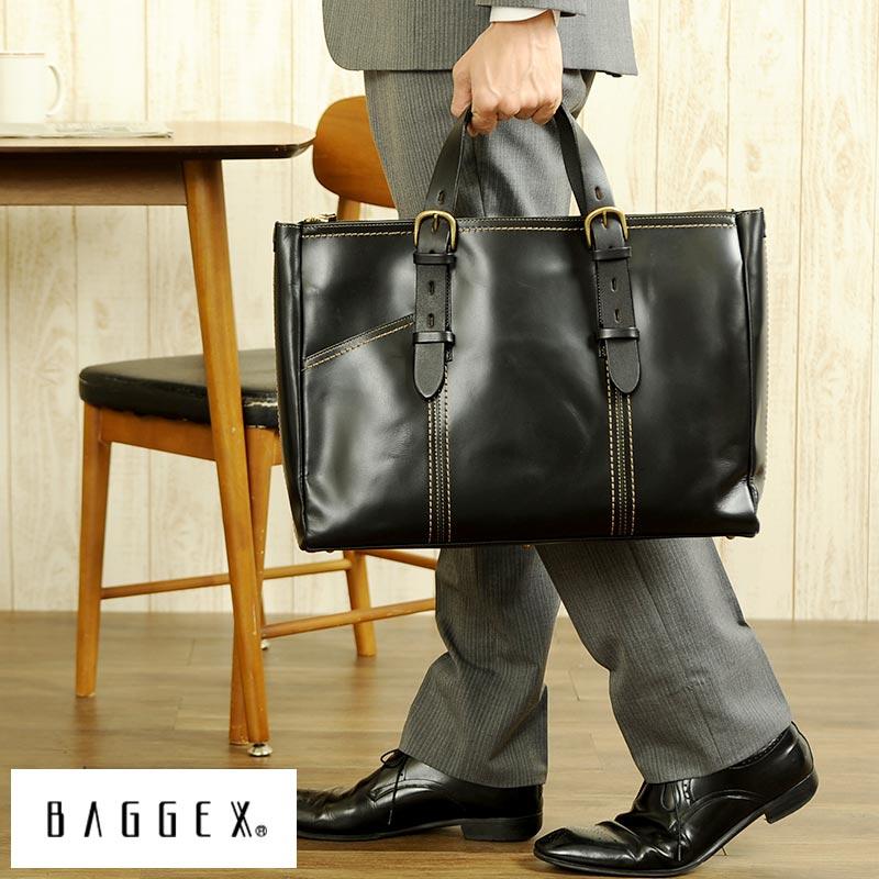 【 ポイント2倍 】 BAGGEX メンズ ブリーフケース 牛革3層 兆 ビジネスバッグ 通勤 カジュアル 本革 日本製 肩掛け ショルダー レザー B4 男性 大人 おしゃれ シンプルカラー かっこいい 鞄 かばん バッグ 【送料無料】