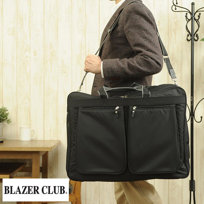 【 ポイント2倍 】 BLAZER CLUB メンズ ガーメントバッグ ボストン 2層 ブラック 13068-01 スーツ入れ ガーメントケース ナイロン ハンガー付き 出張 旅行 大人 仕事 男性 衣類 カバン スーツ 収納 持ち運び 【送料無料】