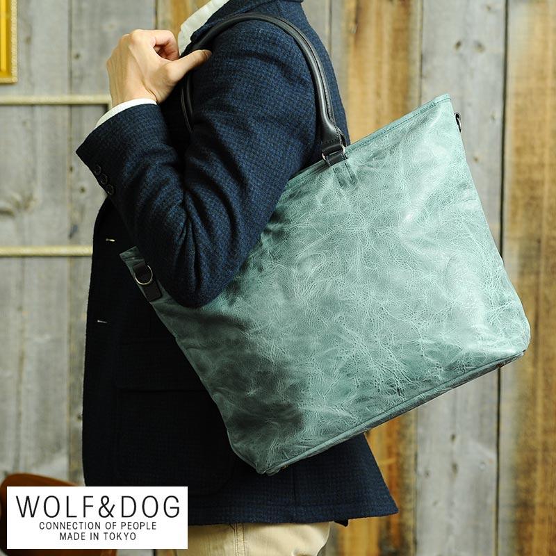 【 ポイント2倍 】 WOLF&DOG 馬革ビジネストートバッグ ホワイトホース メンズ トートバッグ 革 本革 レザー 日本製 B4 大きめ 【送料無料】