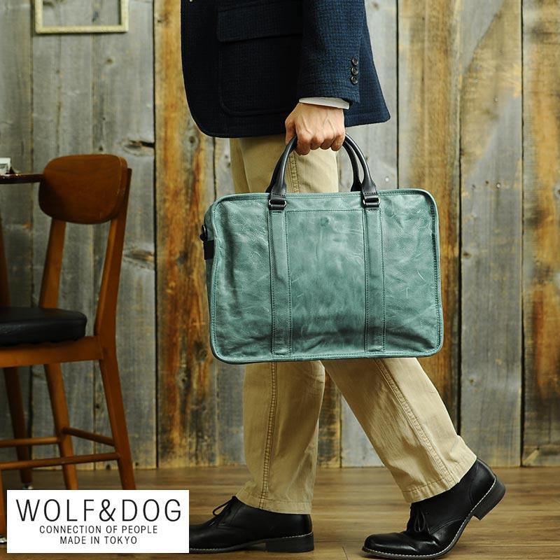 【 ポイント2倍 】 WOLF&DOG 馬革ブリーフケース B4対応 ホワイトホース メンズ ビジネスバッグ 革 本革 レザー 日本製 【送料無料】