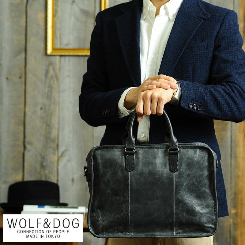 WOLF&DOG 馬革ブリーフケース A4対応 ホワイトホース メンズ ビジネスバッグ 革 本革 レザー 日本製