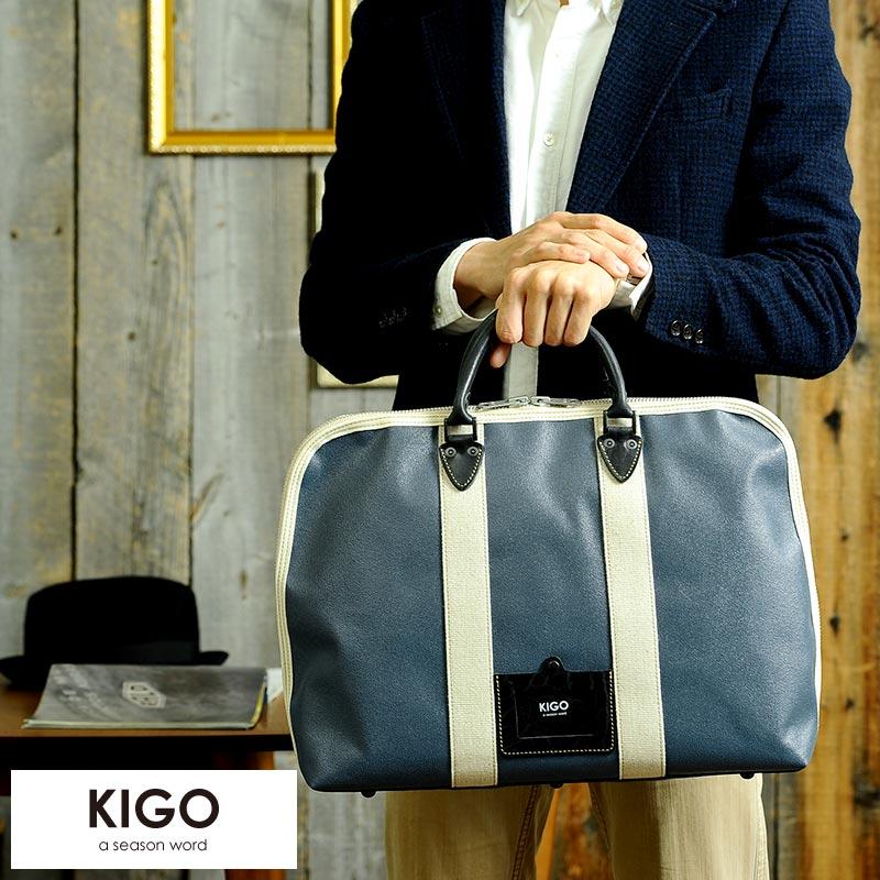 ビジネスバッグ 防水 ブリーフケース KIGO オールウェザーブリーフケース Truck sheet Briefcase メンズ ビジネスバッグ ブリーフケース 日本製 B4