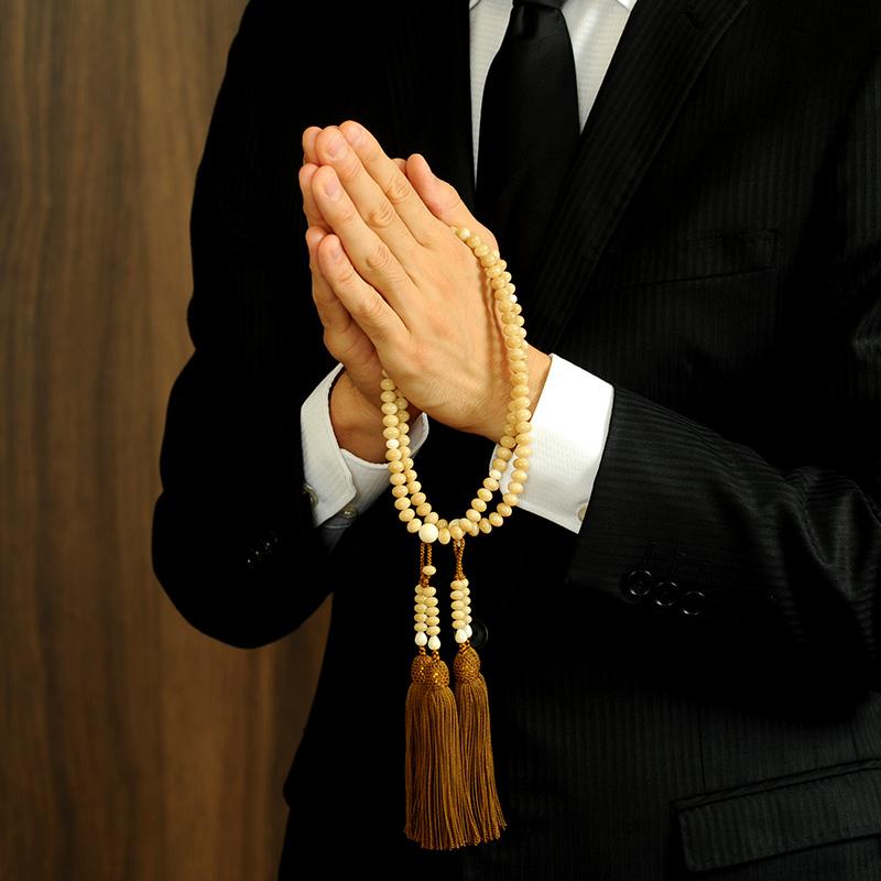 本式数珠 竹珊瑚 みかん珠 八宗兼用 男性用 数珠 本連数珠 念珠 二連 百八玉 無宗派 サンゴ
