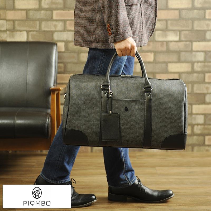 【期間限定割引】PIOMBO ヘリンボーン織ボストンバッグ 男性用 メンズ ボストンバッグ 旅行 3泊 合皮 ショルダー付き 旅行鞄 出張 鞄 かばん バッグ