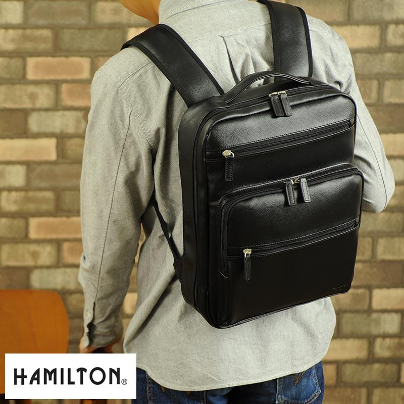 7ea74fe2b7c0 男性用 メンズ ビジネスリュック 合皮 A4 薄型 薄い スリム シンプル 鞄 かばん バッグ HAMILTON