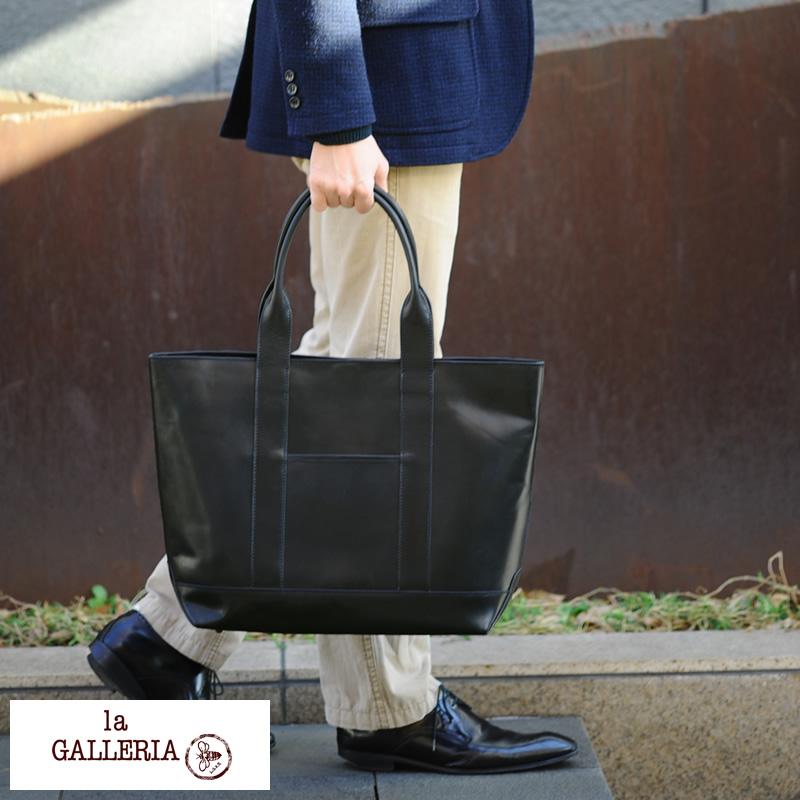 【 ポイント2倍 】 トートバッグ メンズ 本革 青木鞄 la GALLERIA レザートートバッグ Lega トート バッグ レザー ファスナー付き 大きめ A4 B4 革 【あす楽対応】 【送料無料】
