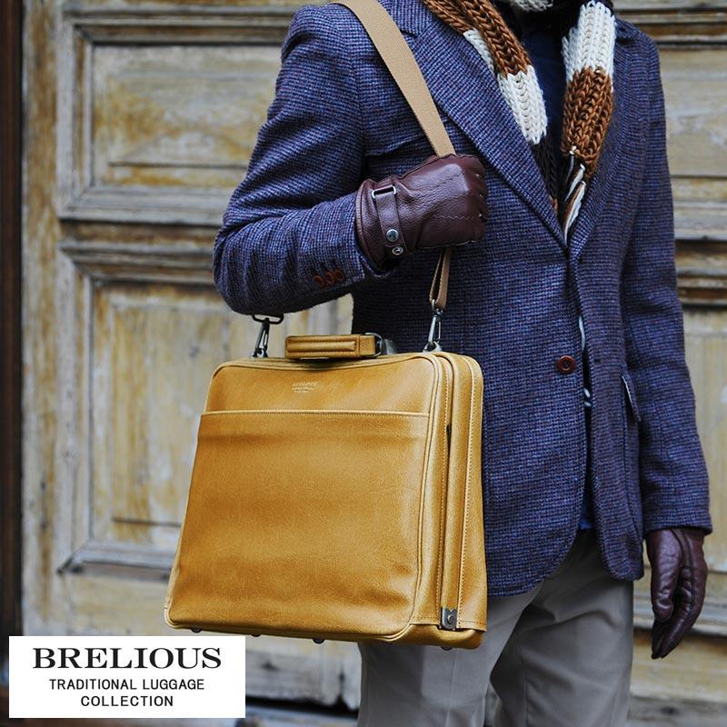 【 ポイント2倍 】 BRELIOUS ダレスバッグ メンズ 男性用 ダレスバッグ 鞄 かばん バッグ 2way B4 合皮 日本製 ショルダー付き 底鋲 鍵付き 【送料無料】