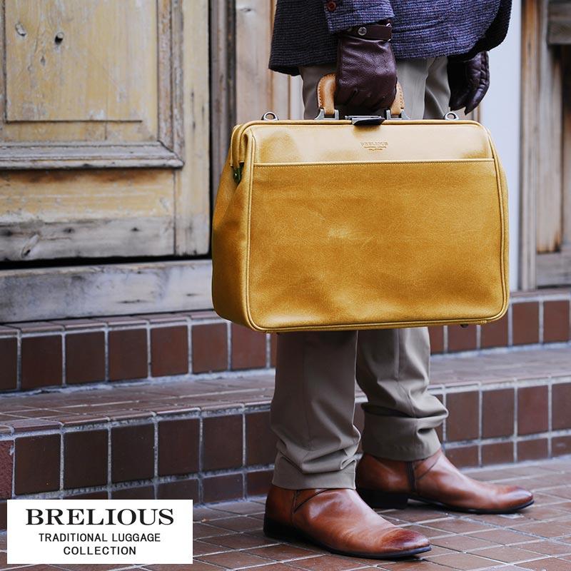 【 ポイント2倍 】 BRELIOUS ダレスバッグ メンズ 男性用 ダレスバッグ 鞄 かばん バッグ 日本製 B4 合皮 ショルダー付き 底鋲 鍵付き レトロ 【送料無料】