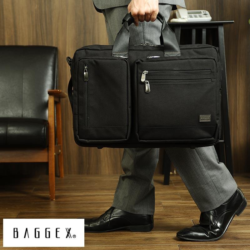 【 ポイント2倍 】 BAGGEX 多機能3wayビジネスバッグ A3対応サイズ COMMAND 男性用 メンズ ビジネスバッグ 3way リュック ショルダー付き 大容量 ナイロン 丈夫 鞄 かばん バッグ