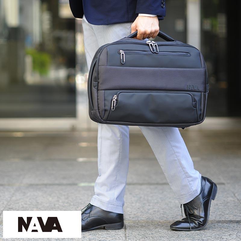 【 ポイント2倍 】 NAVA Design 3wayビジネスバッグ Gate Briefcase Backpack 男性用 メンズ ビジネスバッグ 3way リュック ショルダー付き ナイロン パソコン タブレット 鞄 かばん バッグ 【送料無料】