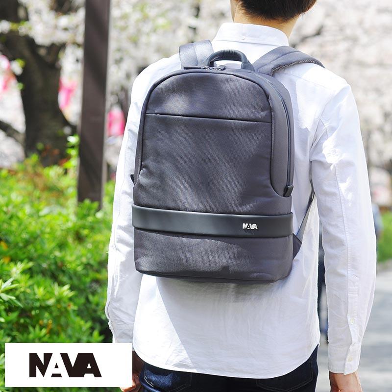 【 ポイント2倍 】 NAVA Design デイパック Easy+ Daypack 男性用 メンズ リュック 軽量 バックパック A4 ナイロン パソコン タブレット 鞄 かばん バッグ 【送料無料】