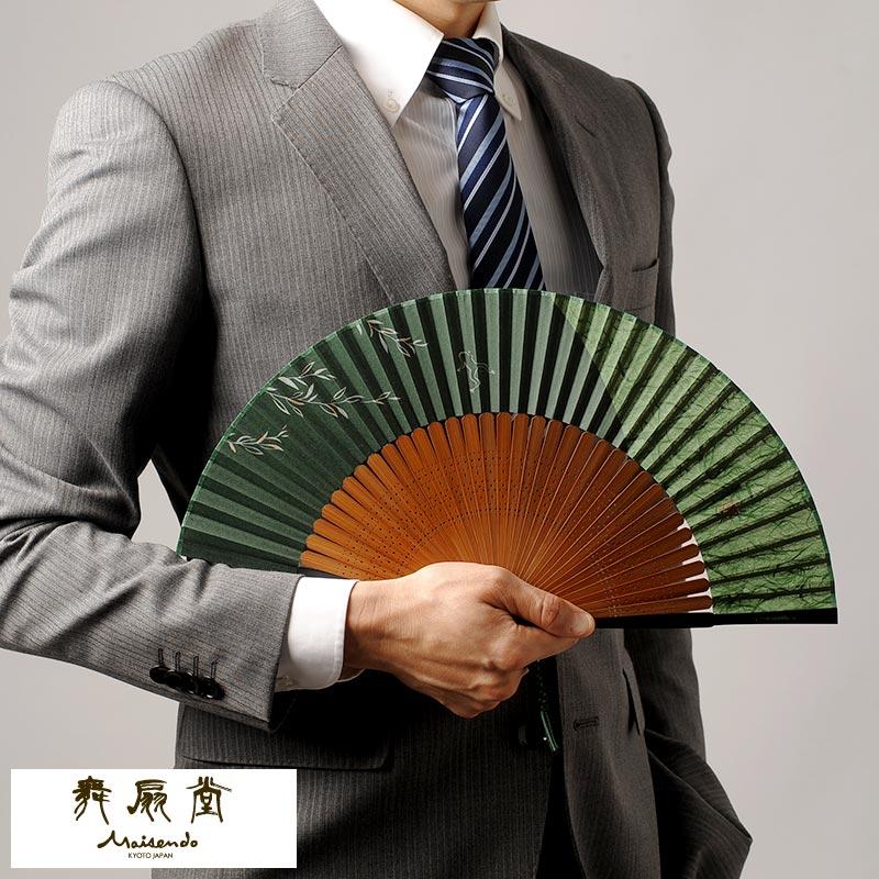舞扇堂 紳士用扇子 「新・喜多野」 扇子袋セット メンズ 男性用 扇子 高級 布 布扇子 ビジネスマン スーツ プレゼント