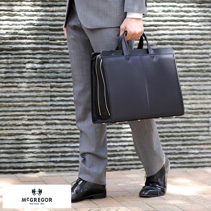 【 ポイント2倍 】 McGREGOR 日本製2wayビジネスバッグ 2層式 No.21864 男性用 メンズ ブリーフケース ナイロン B4 ショルダー付き 三方開き シンプル 自立 鞄 かばん バッグ 【送料無料】