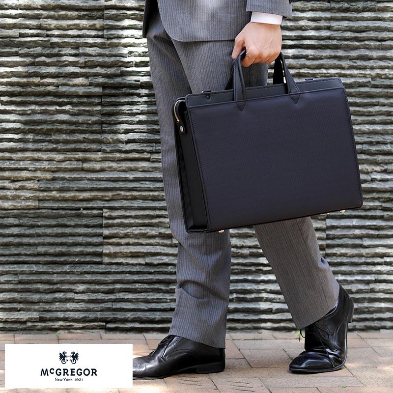 【 ポイント2倍 】 McGREGOR 日本製2wayビジネスバッグ No.21866 男性用 メンズ ブリーフケース ナイロン B4 ショルダー付き 三方開き シンプル 自立 鞄 かばん バッグ 【送料無料】