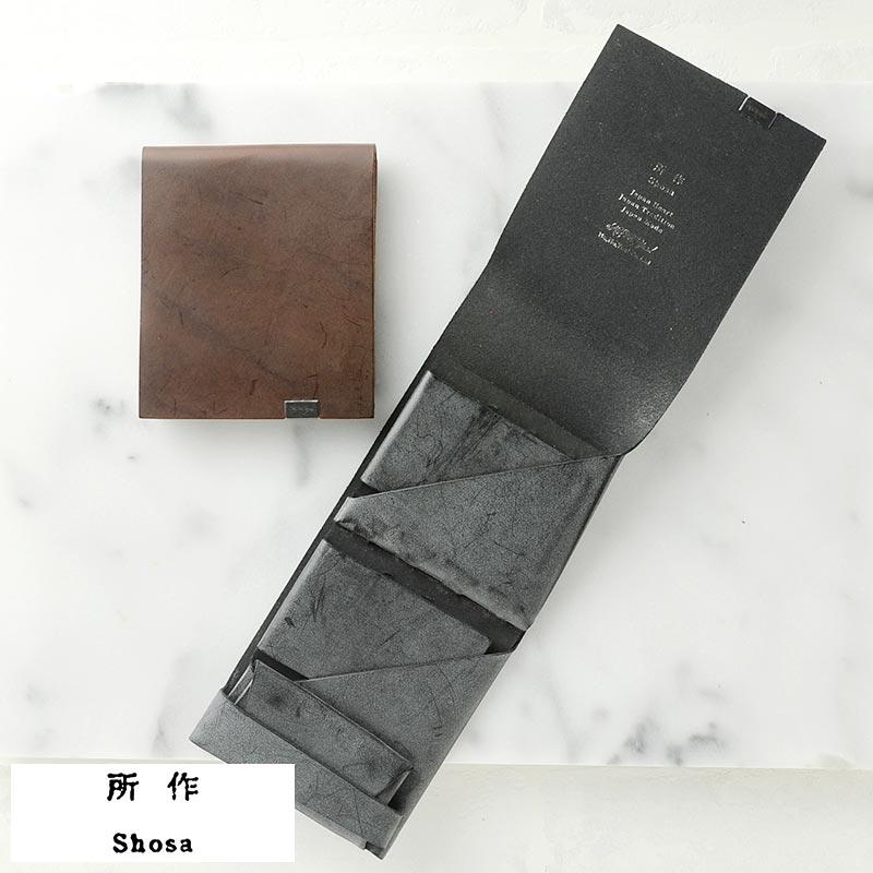 【 ポイント2倍 】 所作 shosa 二つ折り財布 メンズ 本革 2.0 ブライドルレザー 薄い 二つ折り 薄型 日本製 和風 小銭入れあり 和モダン レザー 変わった財布 人気 プレゼント 【送料無料】