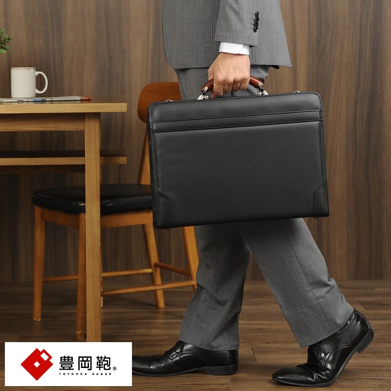 【豊岡 認定鞄】 豊岡鞄 2wayダレスバッグ 木製ハンドル ブラック MH5500 男性用 メンズ ビジネスバッグ 日本製 合皮 B4 ショルダー付き クラシック 合成皮革 鞄 かばん バッグ