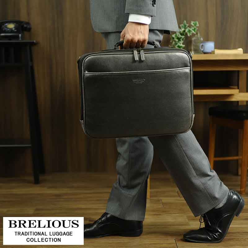 BRELIOUS 白化合皮ソフトアタッシュケース B4サイズ 男性用 メンズ アタッシュケース 日本製 2way ショルダー付き 合成皮革 ビジネス アタッシェケース 鞄 かばん バッグ