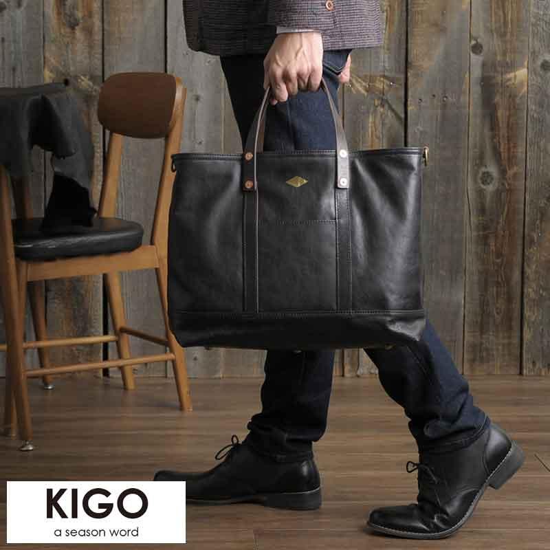 KIGO アンティーク牛革ミニボストンバッグ 男性用 メンズ ボストンバッグ 小さめ 革 本革 レザー 日本製 ショルダー付き 2way ビンテージ 鞄 かばん バッグ 【あす楽対応】