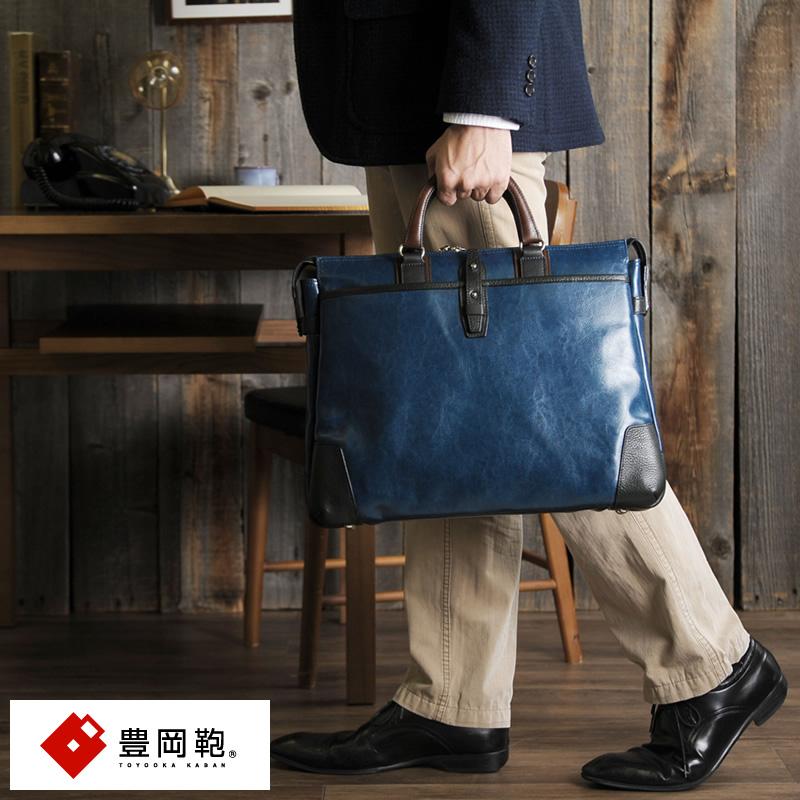 【豊岡 認定鞄】 豊岡鞄 帆布PUビジネスバッグ 男性用 メンズ ブリーフケース 合成皮革 日本製 B4 ショルダー付き 2way おしゃれ 鞄 かばん バッグ