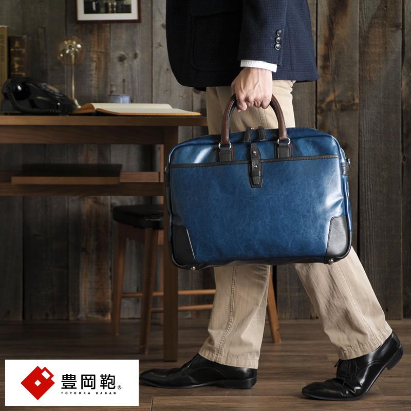 【豊岡 認定鞄】 豊岡鞄 帆布PUビジネスバッグ 2部屋 男性用 メンズ ブリーフケース 合成皮革 日本製 B4 ショルダー付き 2way 出張 鞄 かばん バッグ
