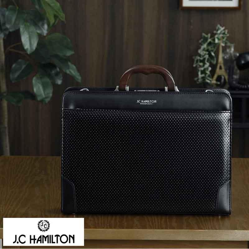 【 ポイント2倍 】 J.C HAMILTON 木手ダレスバッグ ディンプル加工 ブラック No.22316-01 男性用 メンズ ビジネスバッグ 日本製 合皮 B4 鍵付き 2way ショルダー付き 鞄 かばん バッグ