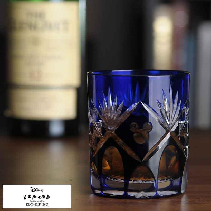 【 ポイント2倍 】 江戸切子 × Disney ロックグラス 籠目 瑠璃 R-312 切子グラス 日本製 ミッキーマウス 男性用 メンズ プレゼント グラス カップ コップ 酒器