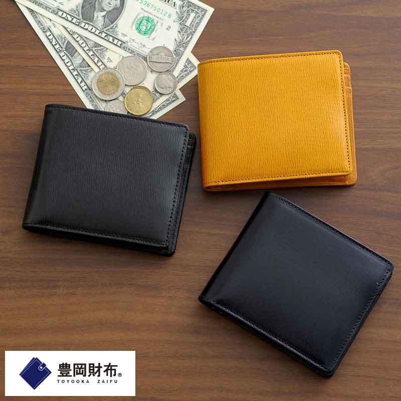 豊岡財布 二つ折り財布 小銭入れあり Flow 男性用 メンズ 豊岡鞄 財布 二つ折り 革 本革 レザー 日本製 イタリアンレザー 大人 プレゼント ギフト