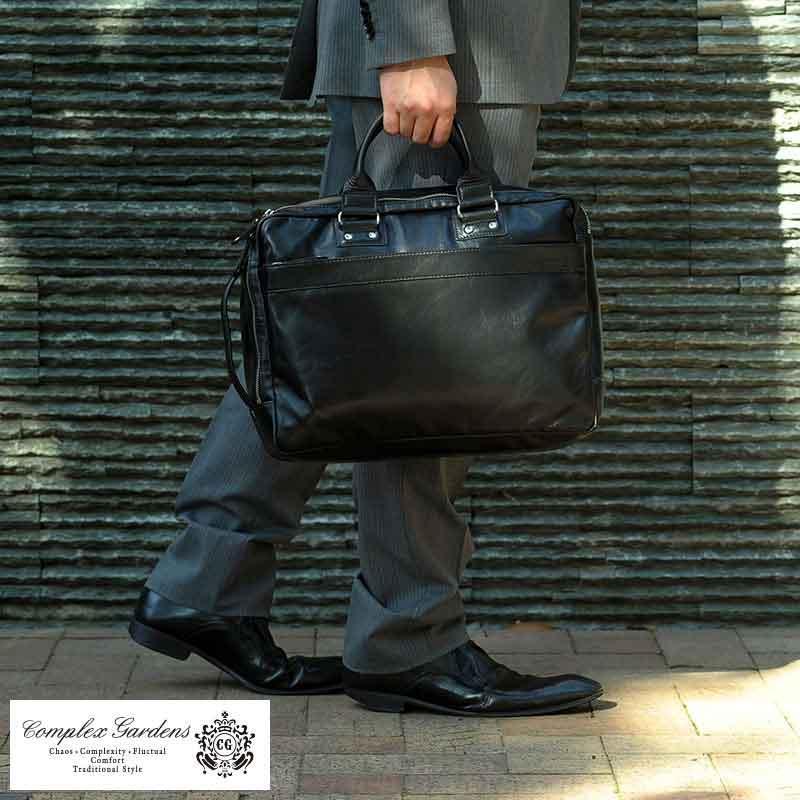 青木鞄 COMPLEX GARDENS 3wayレザービジネスバッグ 雲渓 男性用 メンズ 3way ビジネスバッグ 革 本革 牛革 リュック A4ファイル ビジネスリュック 自転車通勤 鞄 かばん バッグ 【あす楽対応】