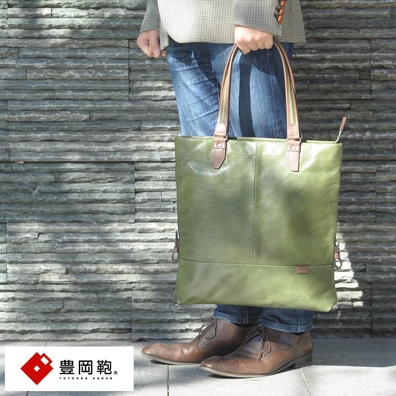 豊岡鞄 馬革スリムトートバッグ Gallop 男性用 メンズ トートバッグ 豊岡 鞄 薄マチ マチ無し 日本製 A4ファイル 薄い 薄型 カジュアル 大人 鞄 かばん バッグ