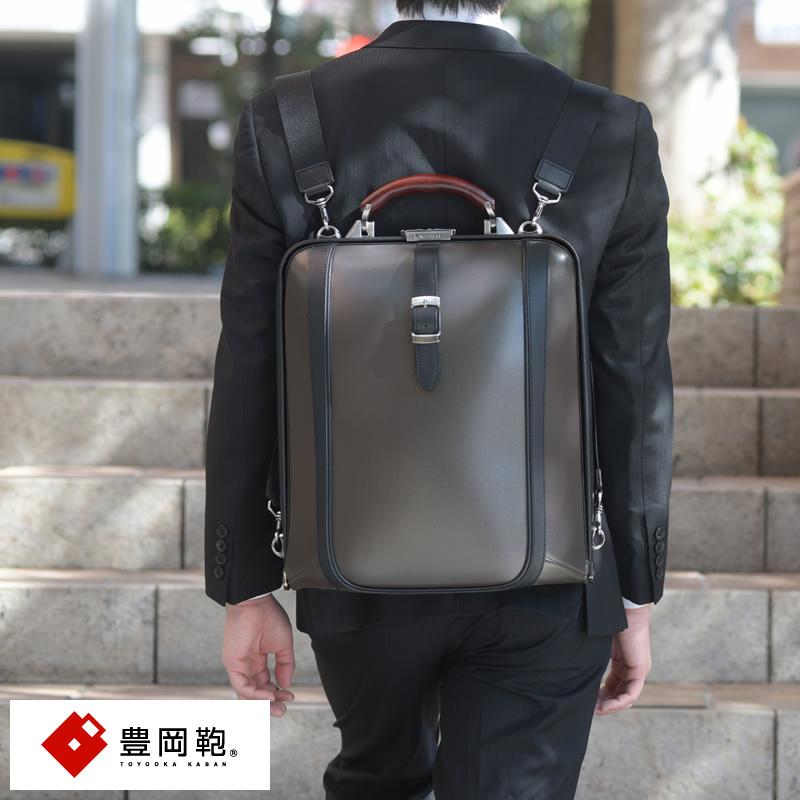 【 ポイント2倍 】 豊岡鞄 3way縦型ダレスバッグ New Dulles TOUCH2 F4 model 男性用 メンズ ダレスバッグ リュック 縦型 合皮 日本製 A4 豊岡 鞄 かばん バッグ 【送料無料】