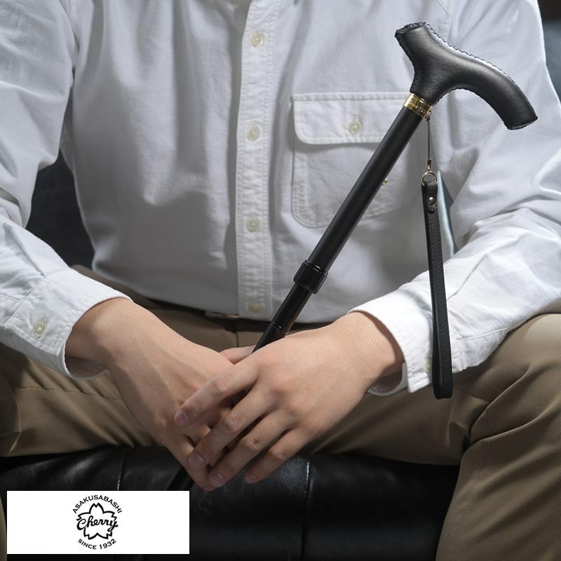 Cherry Mountain L型本革手元 艶消アルミ 四つ折り ステッキ 折りたたみ式 調節機能付き L型持ち手 杖 ギフトボックス付き