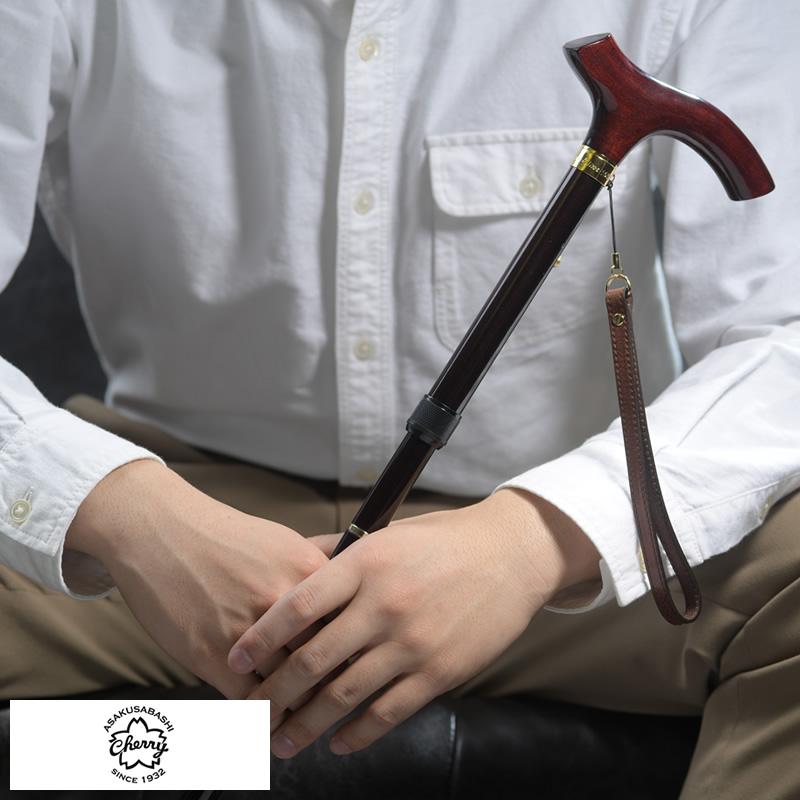【 ポイント10倍 】 Cherry Mountain 長さが調節できる折りたたみステッキ 桜木ハンドル 男性用 メンズ 杖 折り畳み ステッキ カーボン製 日本製 軽量 おじいちゃん ギフト プレゼント