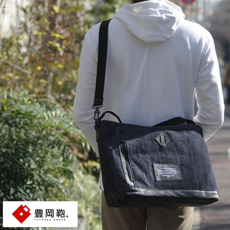 【 ポイント2倍 】 豊岡鞄 ショルダーバッグ メンズ セルビッジ デニム 2way 4109 S2002D 斜めがけ 肩掛け 日本製 大きめ 【送料無料】