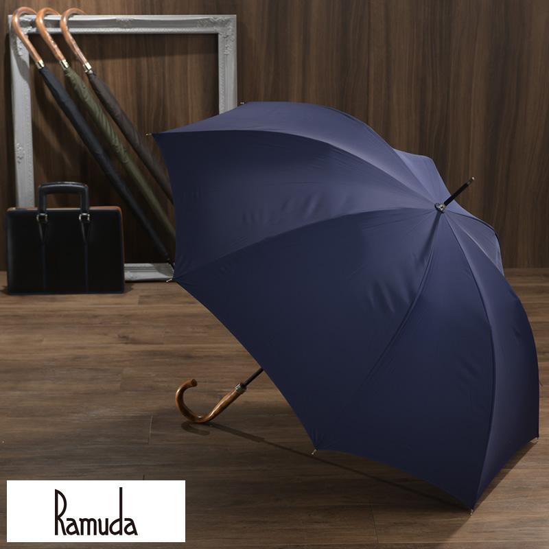 Ramuda 強力撥水 レインドロップ 大判 雨傘 レクタス 8本骨 70 鉄木持ち手 細巻き 軽量 カーボン 長傘