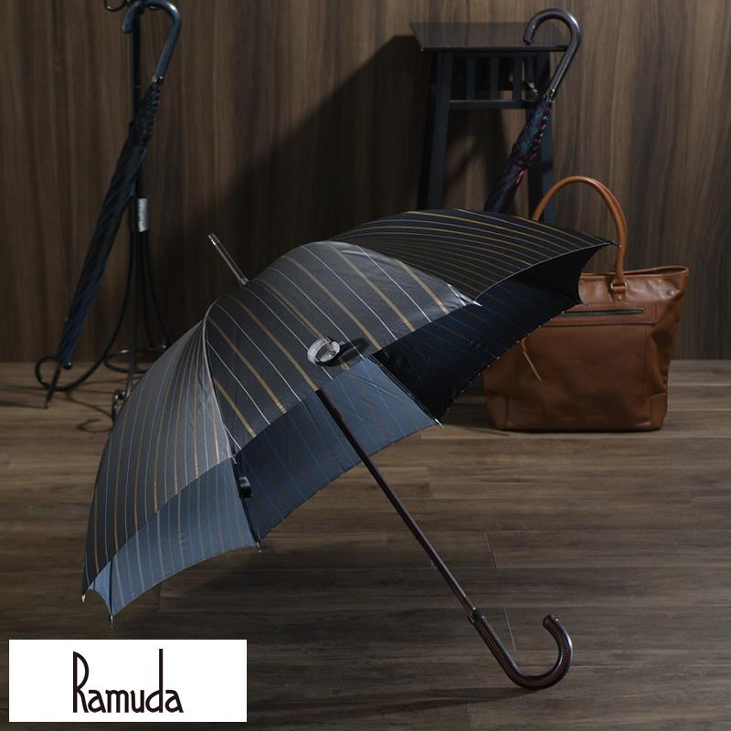 【 ポイント2倍 】 Ramuda メンズ 傘 65cm 甲州織 チョーク ストライプ 8本骨 UV加工 細巻き 男性 高級 雨傘 ビジネス 大人 紳士傘 通勤 ラッピング 可 プレゼント