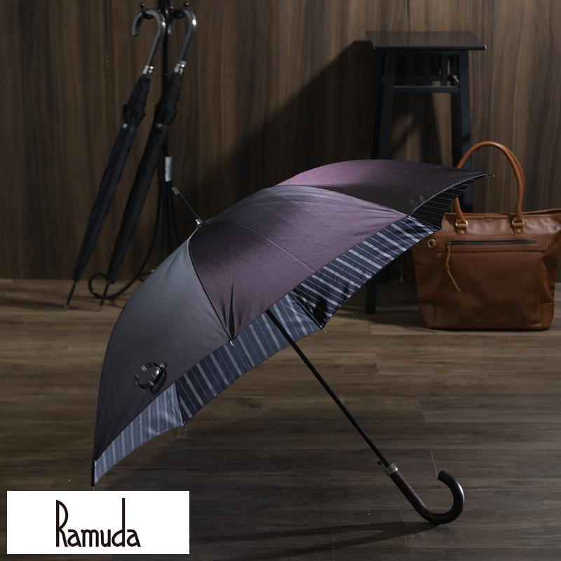 【 ポイント2倍 】 Ramuda メンズ 傘 65cm 甲州織 オルタネート ストライプ 耐風骨 8本骨 楓持ち手 UV加工 ワンタッチ ジャンプ 男性 高級 雨傘 ビジネス 大人 紳士傘 通勤 ラッピング 可 プレゼント 【あす楽対応】