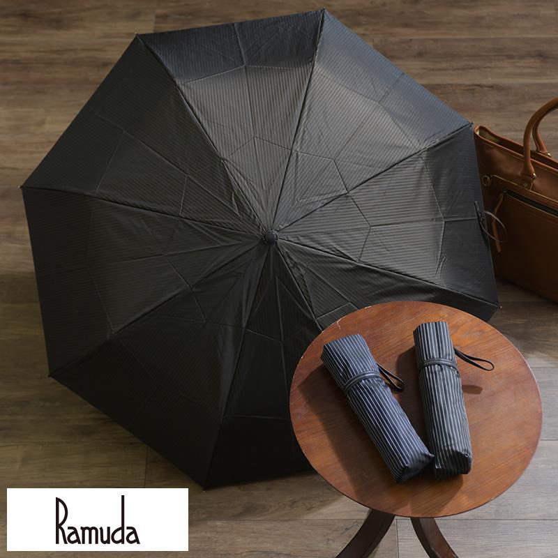 折りたたみ傘なのに強度に強い ビジネスマンの心強い味方 Ramuda メンズ 折りたたみ傘 58cm 甲州織 ブライト ストライプ 格安SALEスタート 耐風骨 8本骨 プレゼント 人気ショップが最安値挑戦 紳士傘 ラッピング 通勤 ビジネス UV加工 雨傘 男性 高級 可 大人