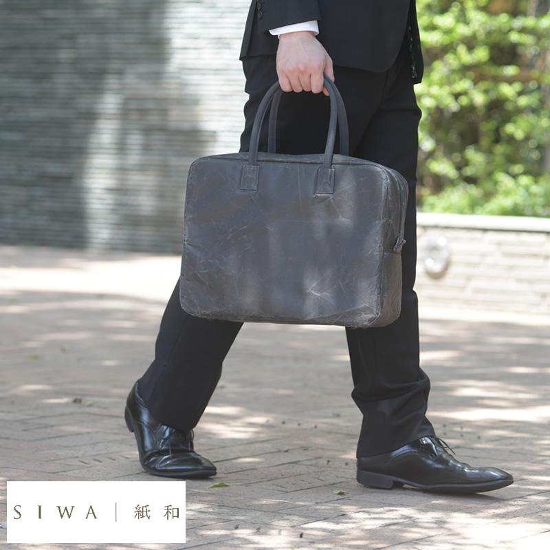 【 ポイント2倍 】 ビジネス バッグ ブリーフケース メンズ SIWA 紙和 超軽量 ビジネスバッグ 耐水和紙製 おしゃれ 軽量 軽い 大容量 日本製 おしゃれ 【送料無料】