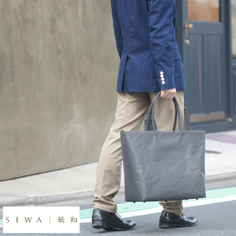 【 ポイント2倍 】 トートバッグ メンズ ビジネス SIWA 紙和 超軽量 ビジネストートバッグ 耐水和紙製 おしゃれ メンズトートバッグ 軽量 大容量 ファスナー付き 軽い 【送料無料】