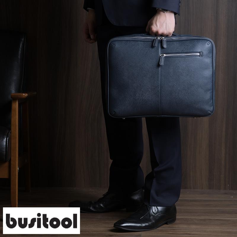 【 ポイント2倍 】 ビジネス バッグ ブリーフケース メンズ BUSITOOL 2way ビジネスバッグ DOUBLE おしゃれ 軽量 2way リュック 通勤 便利 ビジネスリュック 【送料無料】